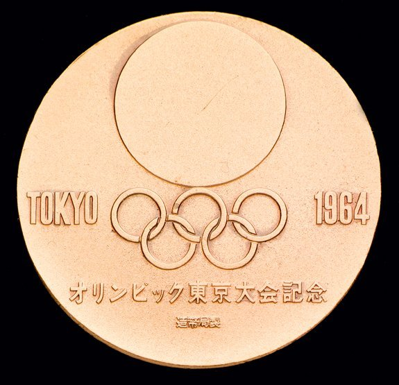A gold medal commemorating the 1964 Tokyo Olympic