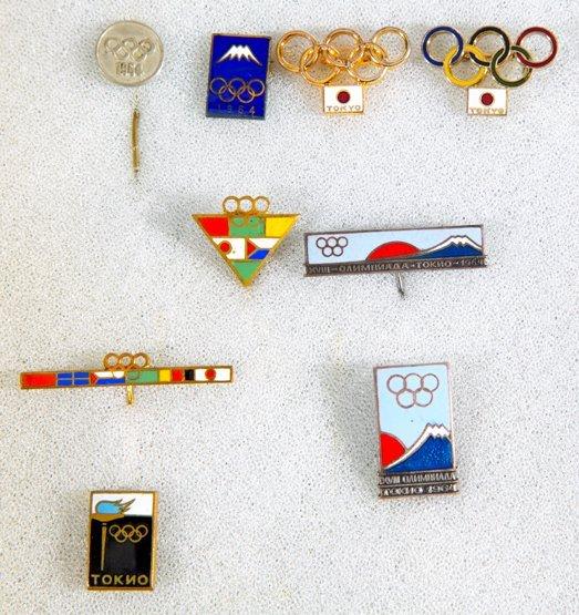 Nine Tokyo 1964 Olympic Soviet commemorative pins, all