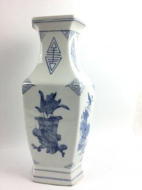 Beautiful Chinese Vase