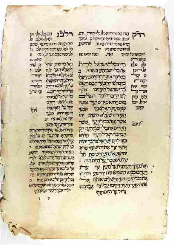 Two Leaves of Incunabula - the Book of Joshua - Liriah,