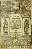 Chamisha Chumshei Torah  Venice 1691