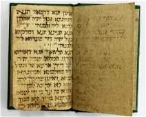 Two Interesting Manuscripts, Yemen and Persia –