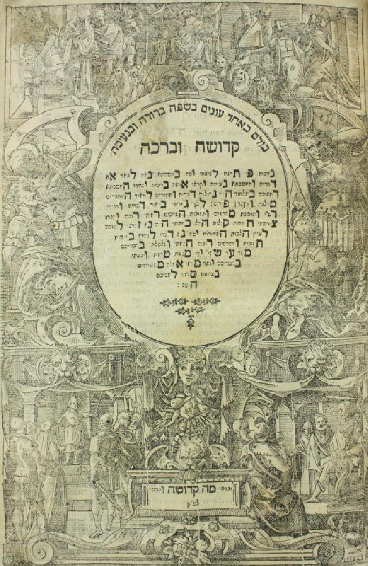 Smichat Chachamim by the Kabbalist Rabbi Naftali Katz ?