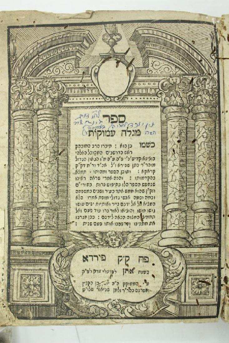 Sefer Megaleh Amukot ? Two Editions