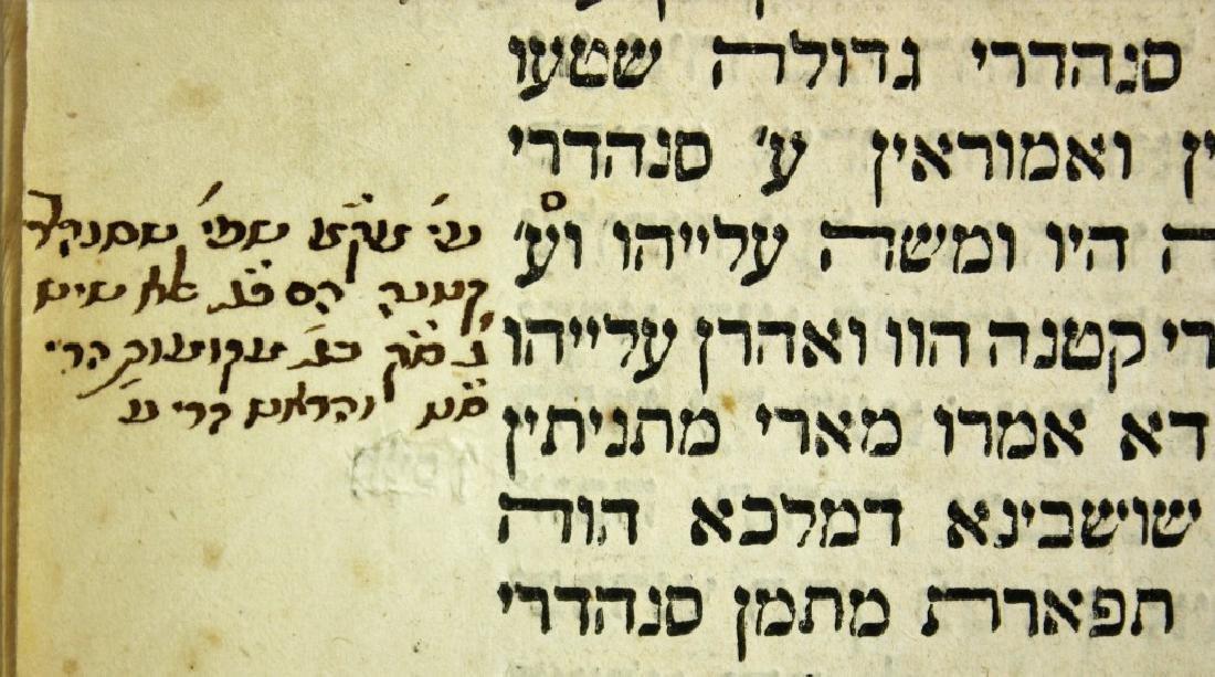 Handwritten Glosses on Sefer Ha'Zohar ? Izmir 1862