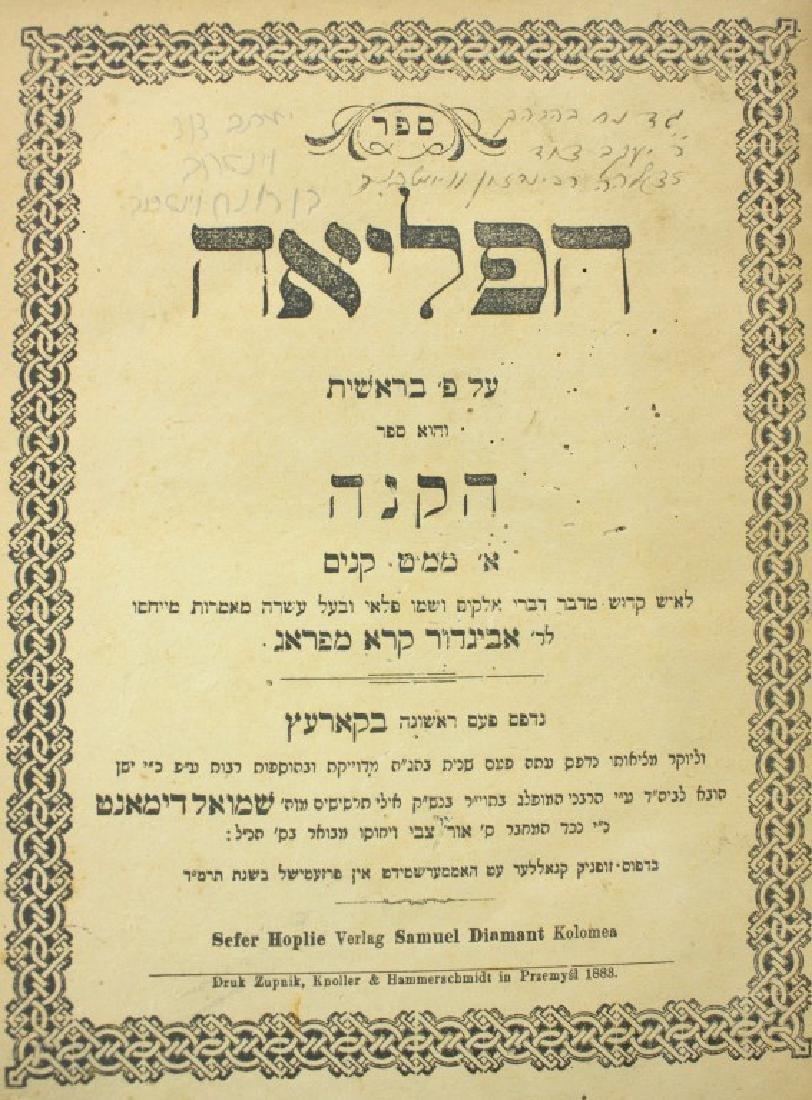 Sefer Ha'Pliah ? Przemy?l 1884