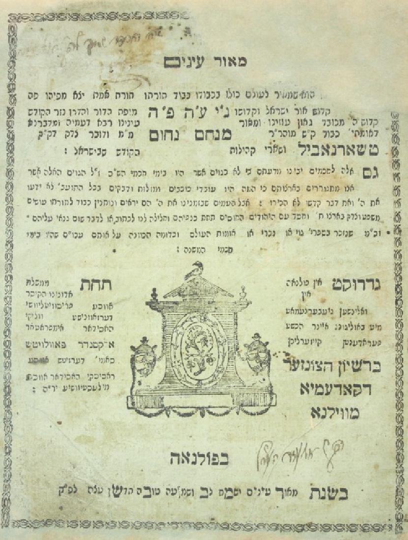 Ma'or Enayim ? Polonne 1810