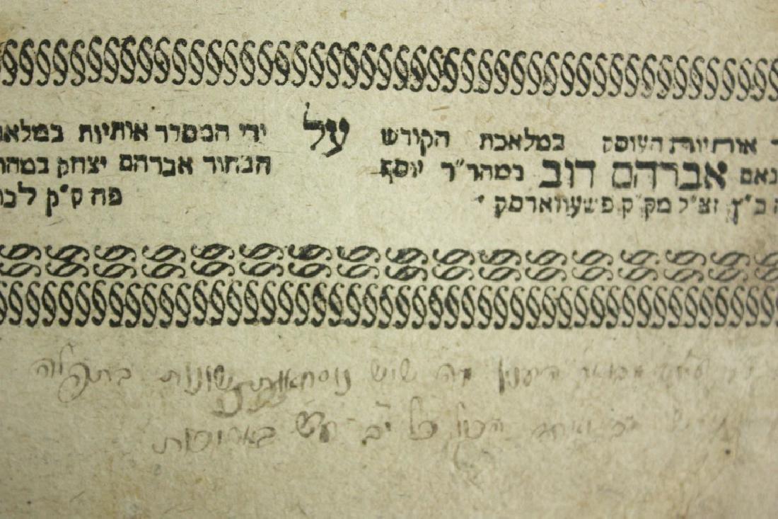 Maggid Dvarav Le'Ya'akov ? Lvov 1792 ? Contains an