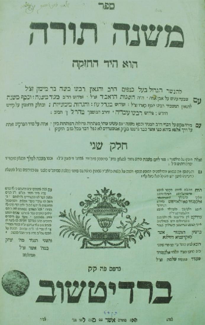 Maimonides' Mishneh Torah ? Berditchev 1819 ? Hassidic