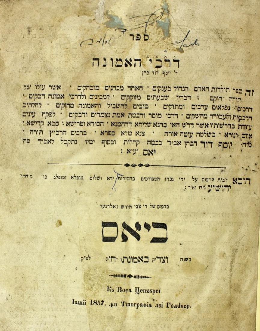 Darkei Ha'Emunah by Rabbi Yosef David Ha'Cohen of Jassy