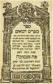 Mefaresh Chataim  Mantova 1718