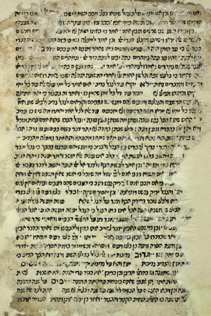 Two Incunabula Leaves - Radak on Nevi'im Achronim