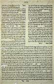 Incunabula Leaf - the Book of Melachim (Kings) with the