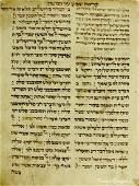 Manuscript Siddur HaShela  Kriat Shma al HaMitah