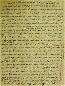 Letter Handwritten and Signed by the Rebbe of Ozarow