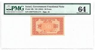 Legal Currency Proposal Banknote  50 Pruta  Eshkol