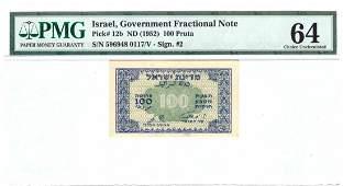 Legal Currency Proposal Banknote  100 Pruta  Eshkol