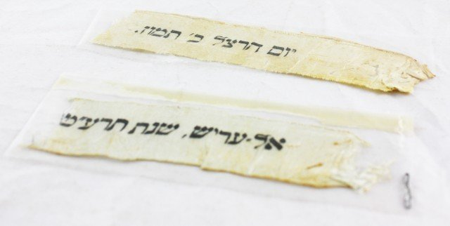 """Small cloth ribbon with the words """"Herzl day, 20th"""