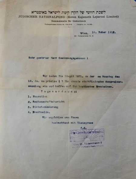 Five early letters to Egon Zweig, one of Herzl's close