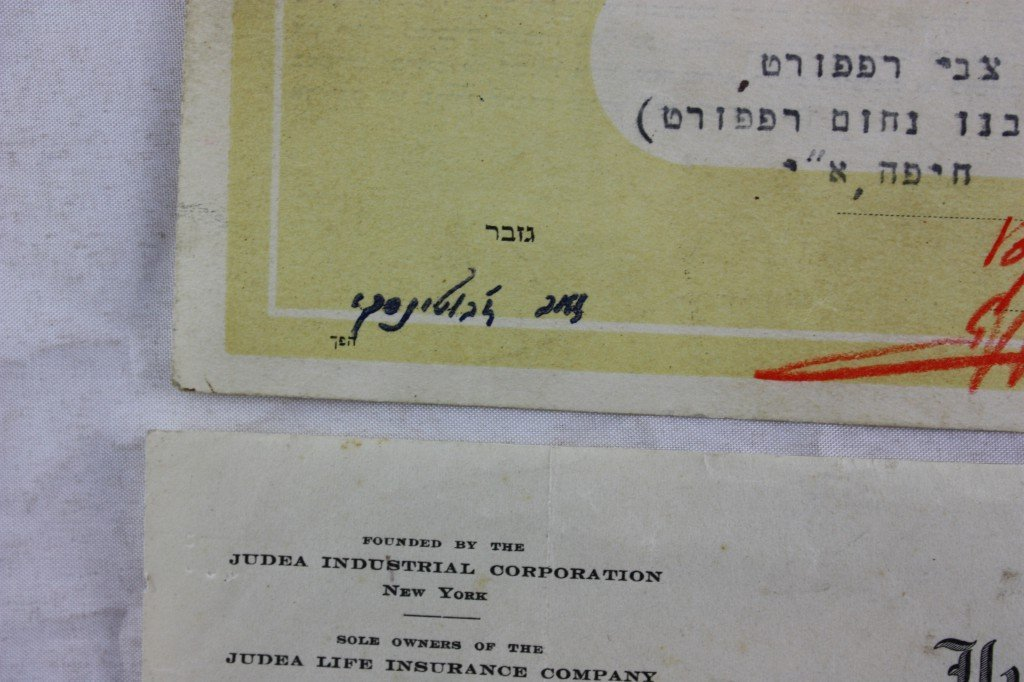 Cheque signed by Ze'ev Jabotinsky from April 5 1929 on - 2