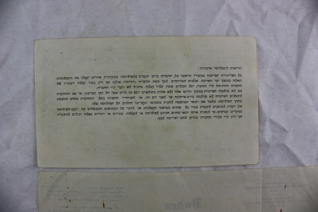 Cheque signed by Ze'ev Jabotinsky from April 5 1929 on - 4