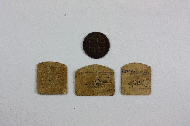 4 Zichron  Ya'akov Tokens, 3 of Them Rare, Made of