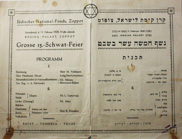 Jewish National Fund - Programme of Tu Bishvat Ball -