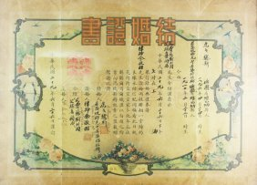 Large Marriage Certificate In Chinese Of Refugees In