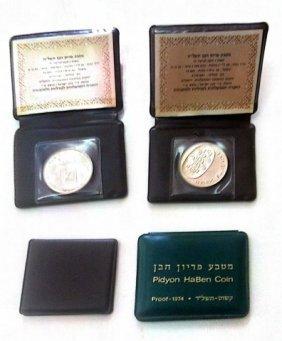 4 Pidyon Ha'ben Coins - Silver 900