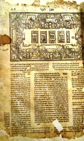 Tur Even Ha'ezer - Sabbioneta, 1553 - First Edition Of
