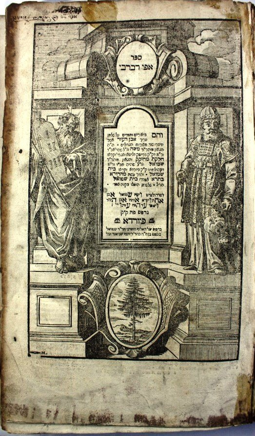 Apei Ravravei - Furth 1726 - First Edition - Impressive