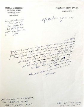 Letter From The Rebbe Of Radzin, Rabbi Avraham Issachar