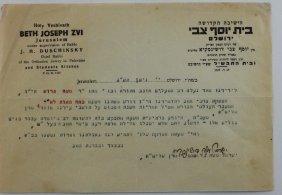 Letter By Gaon Av Beit Din Of Jerusalem Rabbi Yisrael