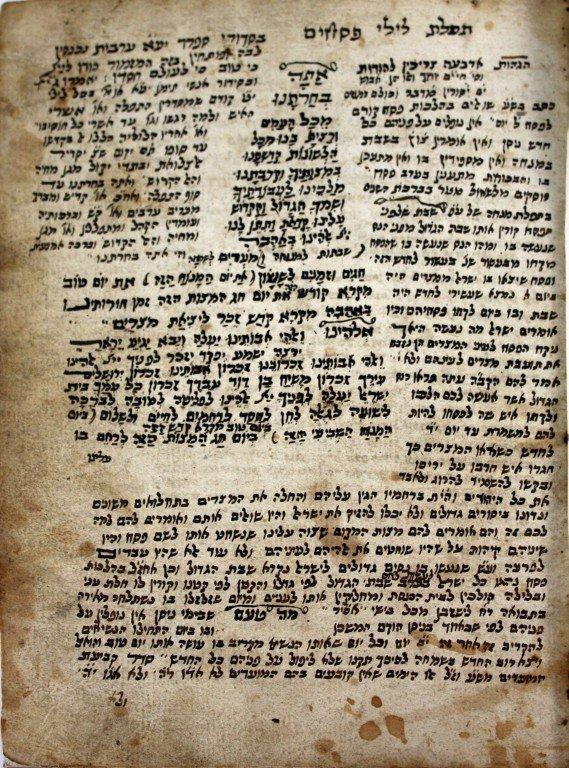 Pesach Haggadah - Yemenite Manuscript