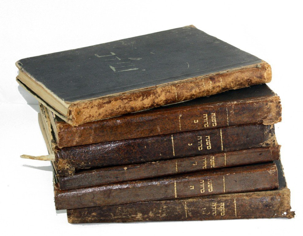 Set of Mishna Brura Books that was Printed during World