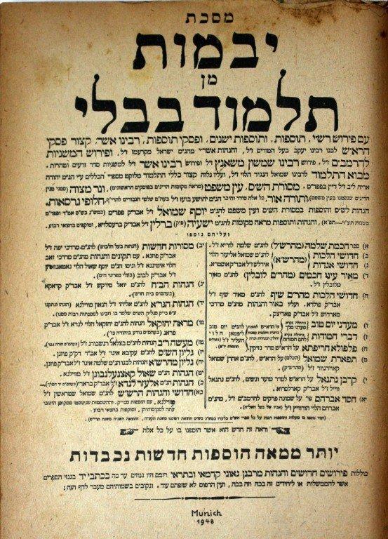 Three Books - She'erit Ha'Pleta