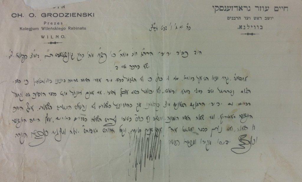 A Letter from Rabbi Chaim Ozer Grodzinski to Rabbi