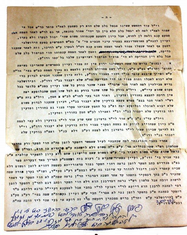 A Long Letter of Torah Novaelle from the Rebbe of