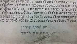 Book with Signatures of Aharon Chorin