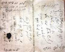 """""""Kvitle"""" with Many Names Handwritten by the Chazon Ish"""