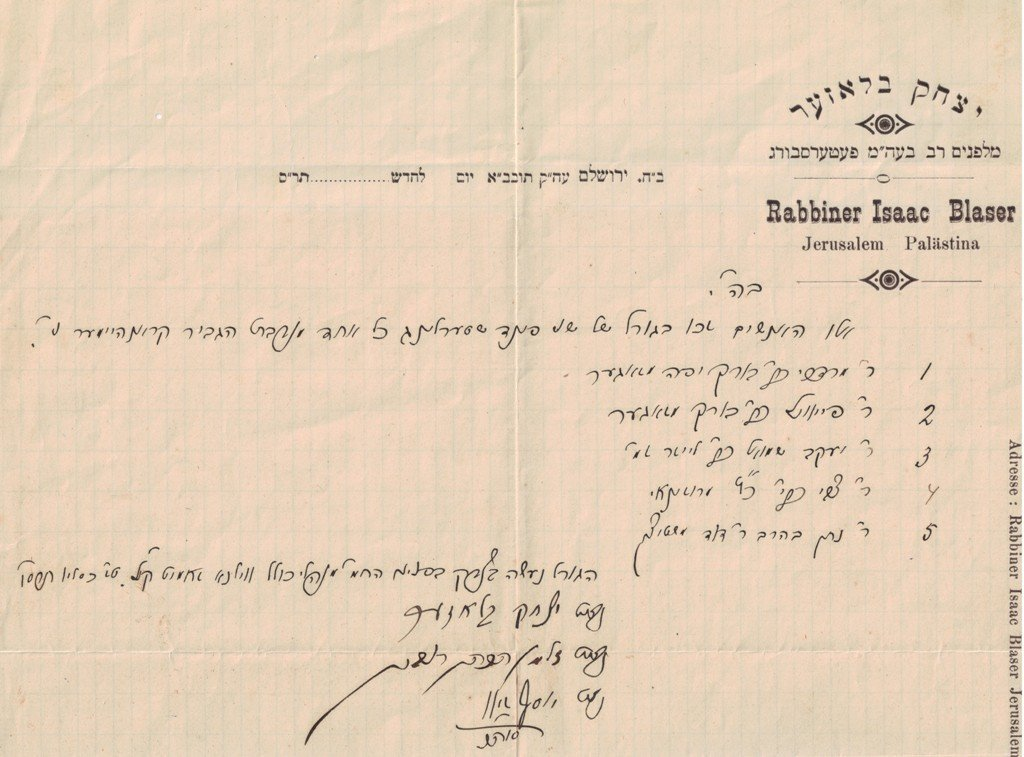 Letter signed by Rabbi Yitzchak Blazer, on his Official