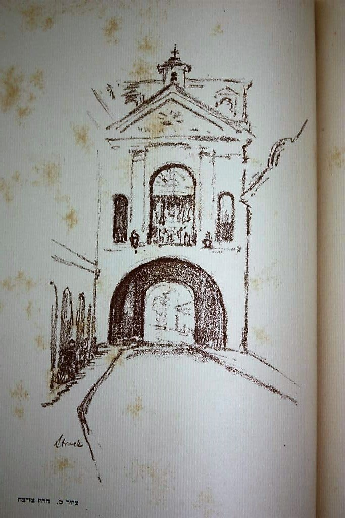 """Vilna"" - Illustrated Poem by Zalman Shneur and Hermann - 6"