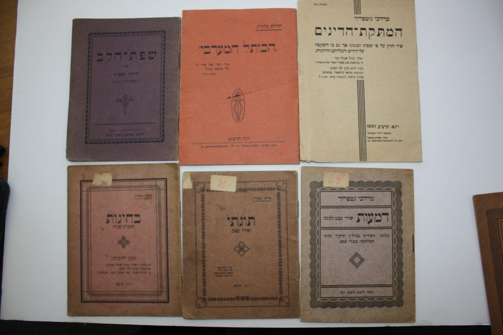 Mordechai Gottfried - Selection of Poetry Booklets and
