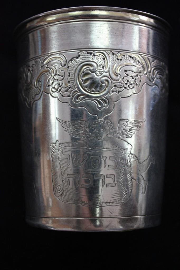 Silver Kiddush Cup - Augsburg, Germany, 1760 - Rare
