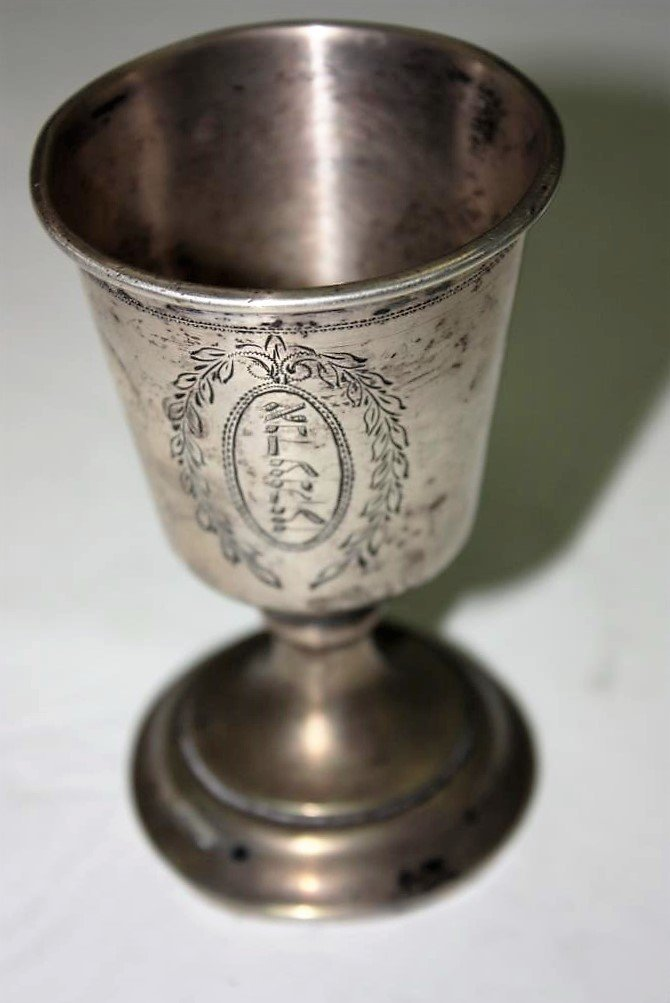 Kiddush Cup - Silver - Czechoslovakia, the Beginning of