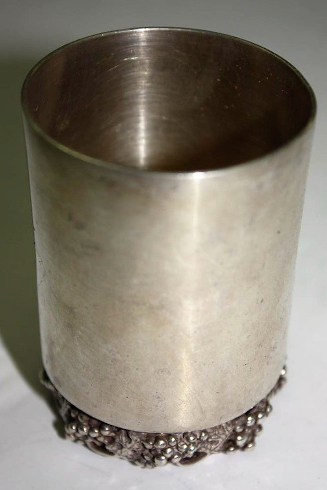 Kiddush Cup - Made by Bier - Israel, the 1970's