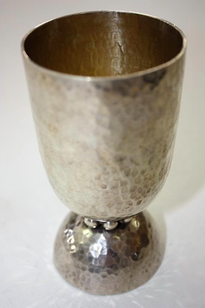 Kiddush Cup made by Bier - Beautiful Hammer Work - the