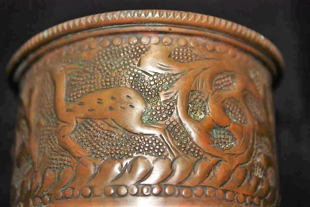 Copper Kiddush Cup - Artistic Hammering - 2