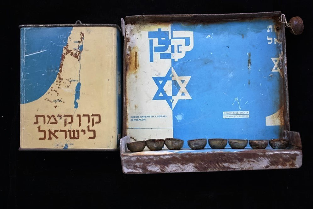 Popular Hanukkah Lamp made of a Money Box of the Jewish