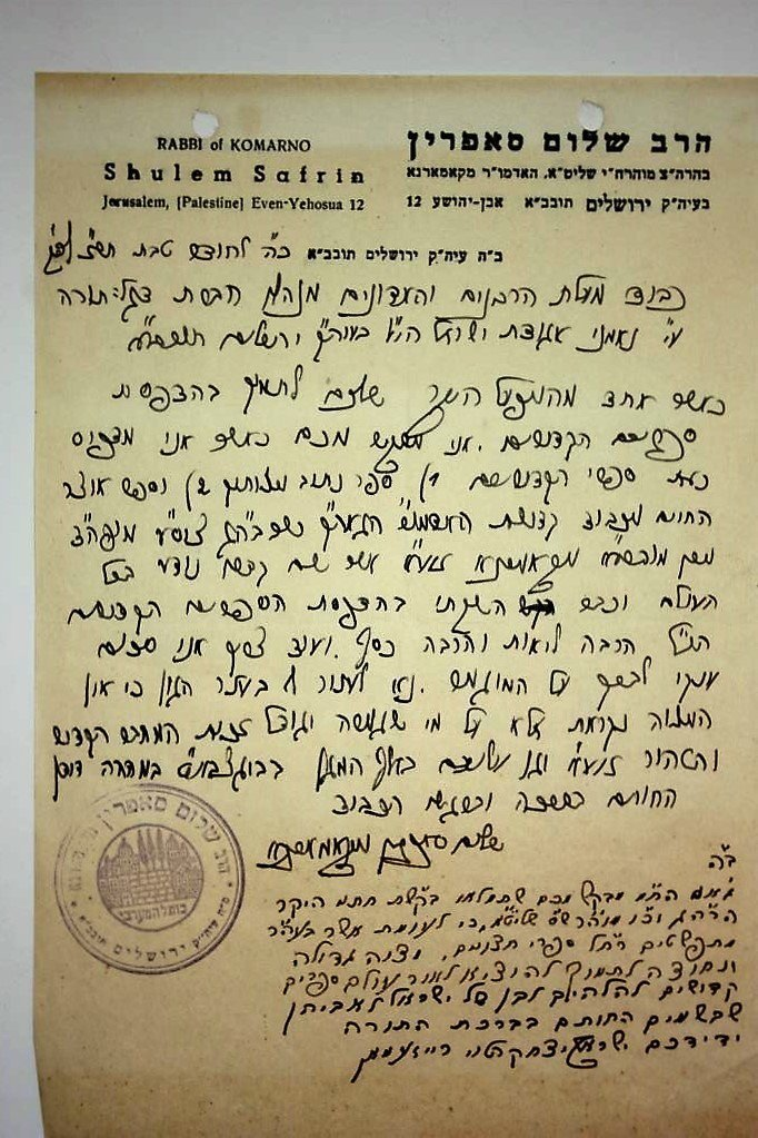 Four Letters of Rebbes and Rabbis of Jerusalem - 4